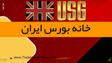 بروکر USGFX