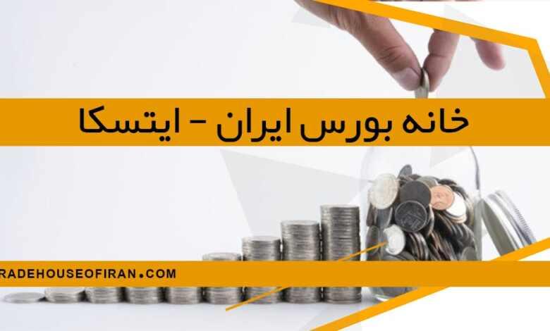 انواع صندوقهای سرمایهگذاری بورس