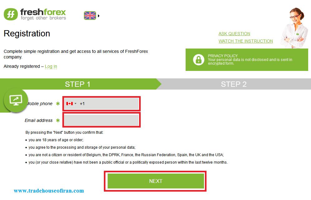 ثبت نام در بروکر freshforex